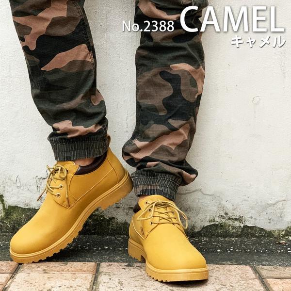 ワークブーツ ショートブーツ カジュアル 紳士 メンズ 靴 シューズ|mens-sanei|03