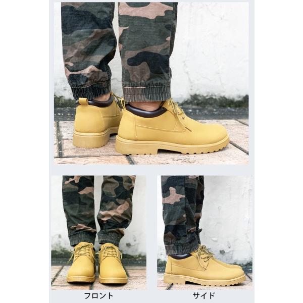 ワークブーツ ショートブーツ カジュアル 紳士 メンズ 靴 シューズ|mens-sanei|04