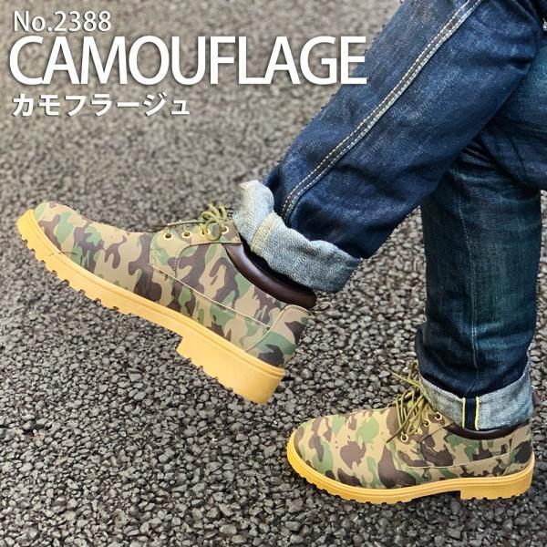 ワークブーツ ショートブーツ カジュアル 紳士 メンズ 靴 シューズ|mens-sanei|05