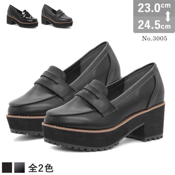 コインローファー レディース おじ靴 シューズ 厚底 6cmヒール マニッシュシューズ 靴 対象商品2足の購入で4000円(税別)