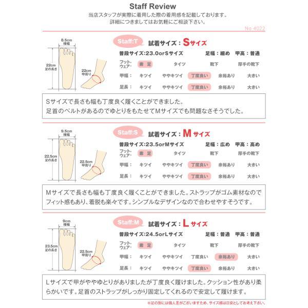 ストラップサンダル レディース 厚底 ウェッジソール 7.5cmヒール ワンバンド 対象商品2足の購入で3600円(税別) mens-sanei 15