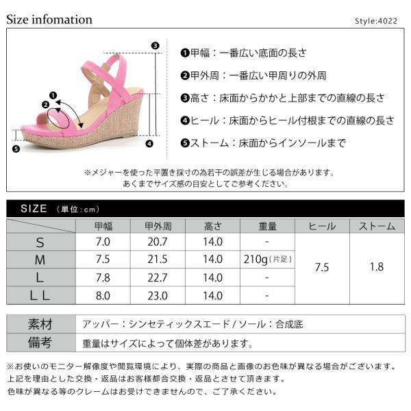 ストラップサンダル レディース 厚底 ウェッジソール 7.5cmヒール ワンバンド 対象商品2足の購入で3600円(税別) mens-sanei 16