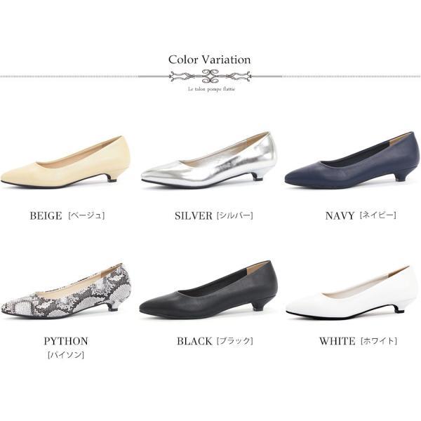 パンプス スムース ポインテッド 3cm ヒール リバティードール 6色展開 レディース 婦人 靴 HEEL PUMPS 対象商品2足の購入で3600円(税別)|mens-sanei|02