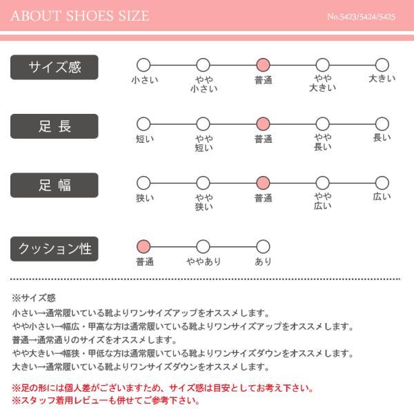 パンプス スムース ポインテッド 3cm ヒール リバティードール 6色展開 レディース 婦人 靴 HEEL PUMPS 対象商品2足の購入で3600円(税別)|mens-sanei|04