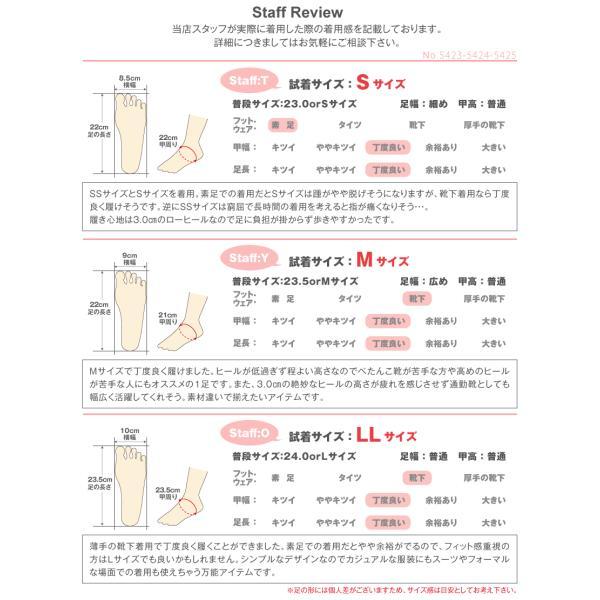 パンプス スムース ポインテッド 3cm ヒール リバティードール 6色展開 レディース 婦人 靴 HEEL PUMPS 対象商品2足の購入で3600円(税別)|mens-sanei|05