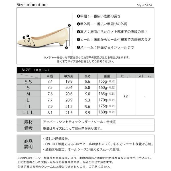 パンプス スムース ポインテッド 3cm ヒール リバティードール 6色展開 レディース 婦人 靴 HEEL PUMPS 対象商品2足の購入で3600円(税別)|mens-sanei|06