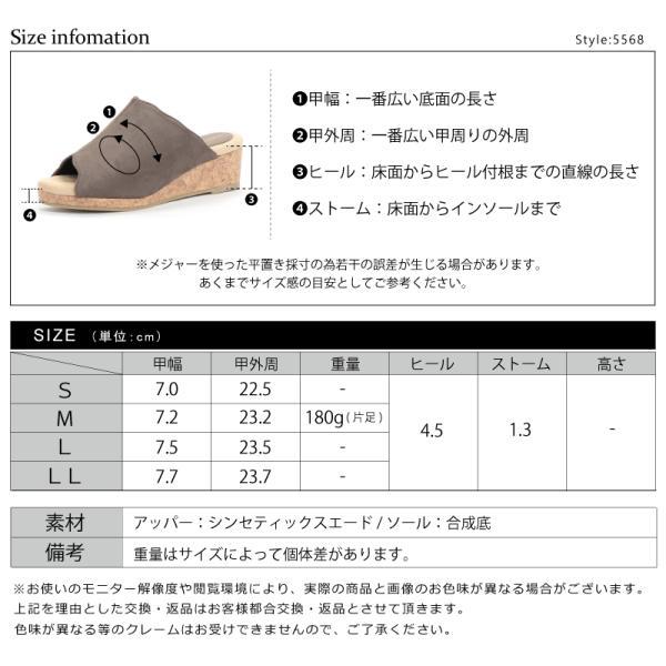 サボサンダル 4.5cmヒール スカラップ ウエッジソール スエード フラワーカット つっかけ 軽量 レディース 婦人 靴 シューズ 対象品2足で3600円(税別)