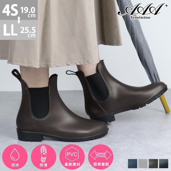 レインブーツ サイドゴア レディース 靴 シューズ ブーツ 防滑 対象商品2足の購入で6000円(税別) mens-sanei