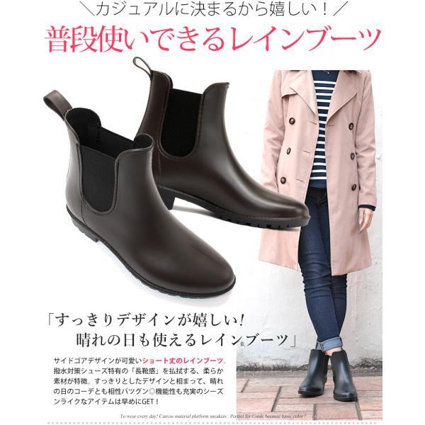 レインブーツ サイドゴア レディース 靴 シューズ ブーツ 防滑 対象商品2足の購入で6000円(税別) mens-sanei 02