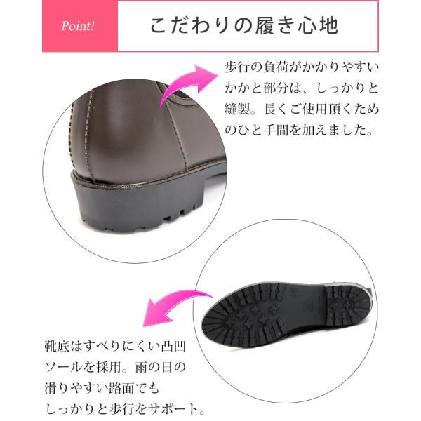 レインブーツ サイドゴア レディース 靴 シューズ ブーツ 防滑 対象商品2足の購入で6000円(税別) mens-sanei 04
