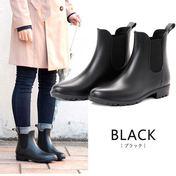 レインブーツ サイドゴア レディース 靴 シューズ ブーツ 防滑 対象商品2足の購入で6000円(税別) mens-sanei 05