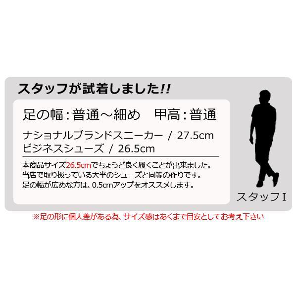 レンガソール ウィングチップ シューズ メンズ カジュアル シューズ 靴 短靴|mens-sanei|06