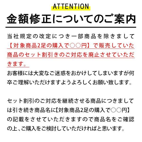 マウンテンブーツ メンズ 靴 ショート 短靴 カジュアル シューズ スウェード レザー|mens-sanei|16
