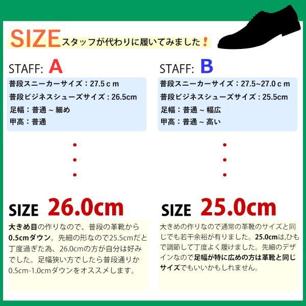 マウンテンブーツ メンズ 靴 ショート 短靴 カジュアル シューズ スウェード レザー|mens-sanei|17