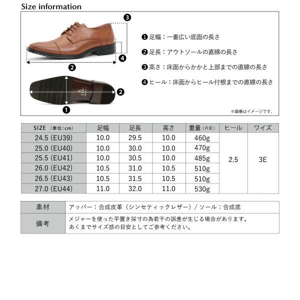 マウンテンブーツ メンズ 靴 ショート 短靴 カジュアル シューズ スウェード レザー|mens-sanei|18