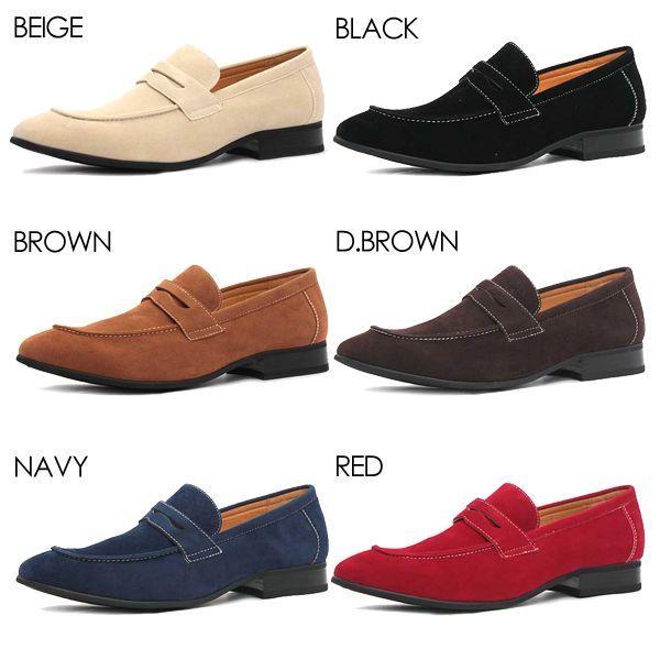スェード コイン ローファー メンズ カジュアルシューズ 靴 スリッポン 対象商品2足の購入で6000円(税別)|mens-sanei|02