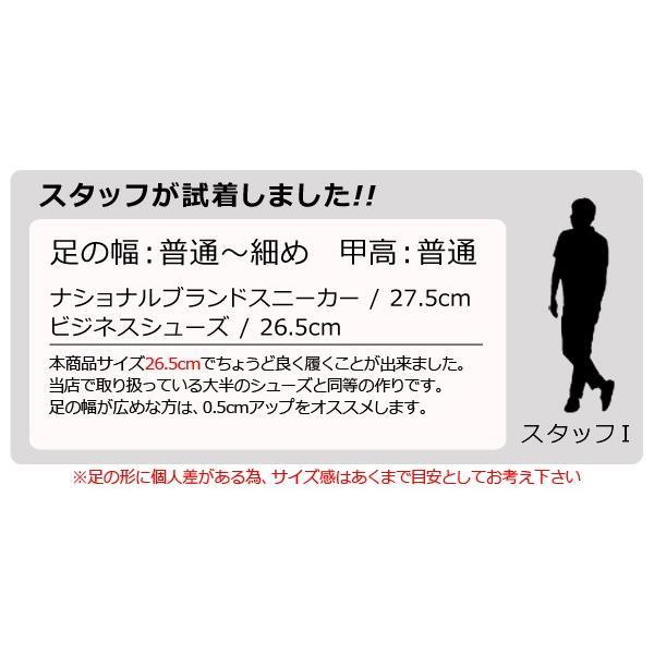 コンフォートシューズ 9アイ カジュアルシューズ 5色展開 メンズ 紳士 靴 対象商品2足の購入で6000円(税別)|mens-sanei|07