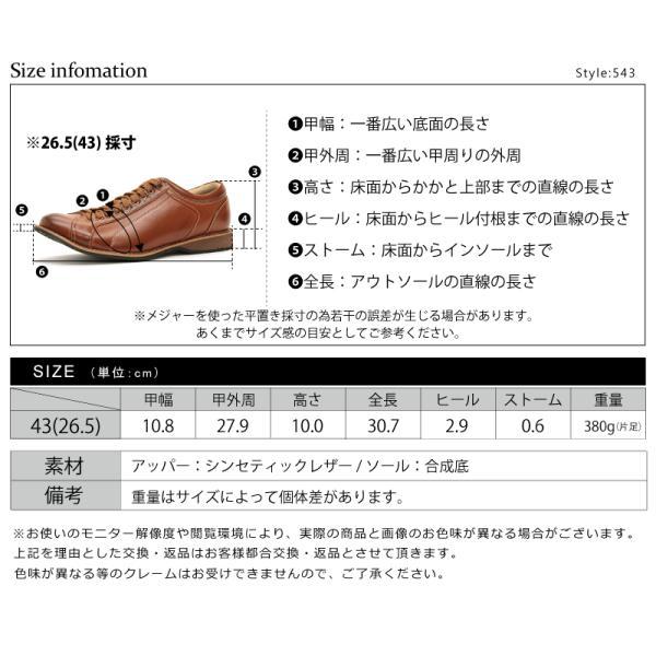 コンフォートシューズ 9アイ カジュアルシューズ 5色展開 メンズ 紳士 靴 対象商品2足の購入で6000円(税別)|mens-sanei|08