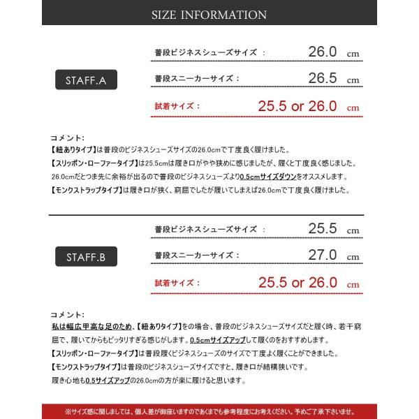 ビジネスシューズ 外羽根 ロングノーズ DARK BROWN ラスアンドフリス メンズ 革靴 紳士 靴 2足6000円セット対象商品 mens-sanei 05