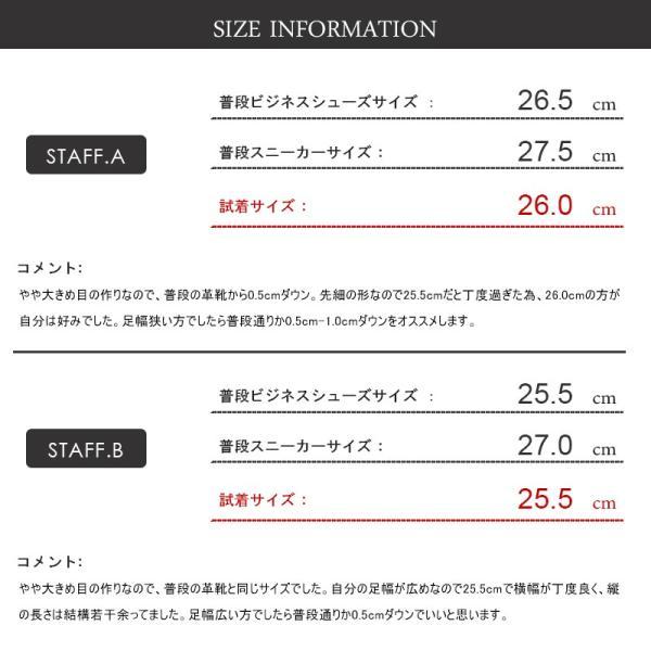 ビジネスシューズ 内羽根 メンズ 靴 紳士 革靴 対象商品2足の購入で6000円(税別) mens-sanei 04