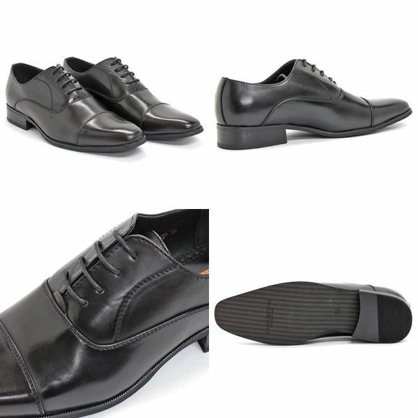 ビジネスシューズ 内羽根 メンズ 靴 紳士 革靴 対象商品2足の購入で6000円(税別) mens-sanei 03