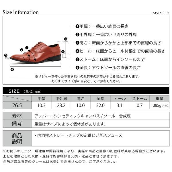 ビジネスシューズ 内羽根 メンズ 靴 紳士 革靴 対象商品2足の購入で6000円(税別) mens-sanei 05