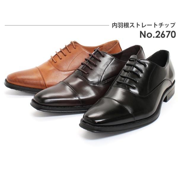 ビジネスシューズ キングサイズ 防滑ソール ストレートチップ 外羽根 内羽根 メンズ 革靴 福袋 対象商品2足購入で4000円(税別)|mens-sanei|07
