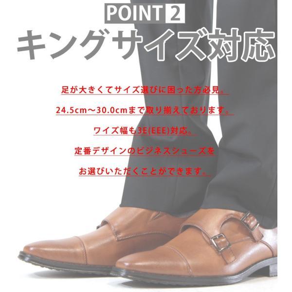 ビジネスシューズ キングサイズ 防滑ソール ストレートチップ スリッポン モンクストラップ メンズ シューズ 革靴 福袋 対象商品2足購入で4000円(税別) mens-sanei 05
