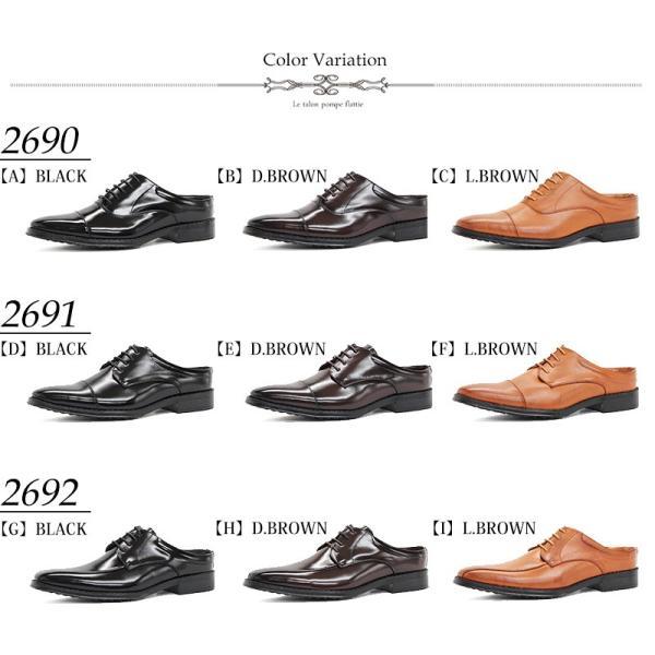 サンダル ビジネスサンダル ビジネスシューズ 防滑 軽量 メンズ 靴 シューズ 対象商品 2足の購入で4000円(税別)|mens-sanei|02