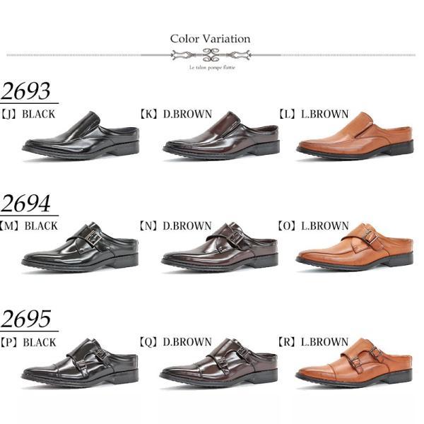 サンダル ビジネスサンダル ビジネスシューズ 防滑 軽量 メンズ 靴 シューズ 対象商品 2足の購入で4000円(税別)|mens-sanei|03