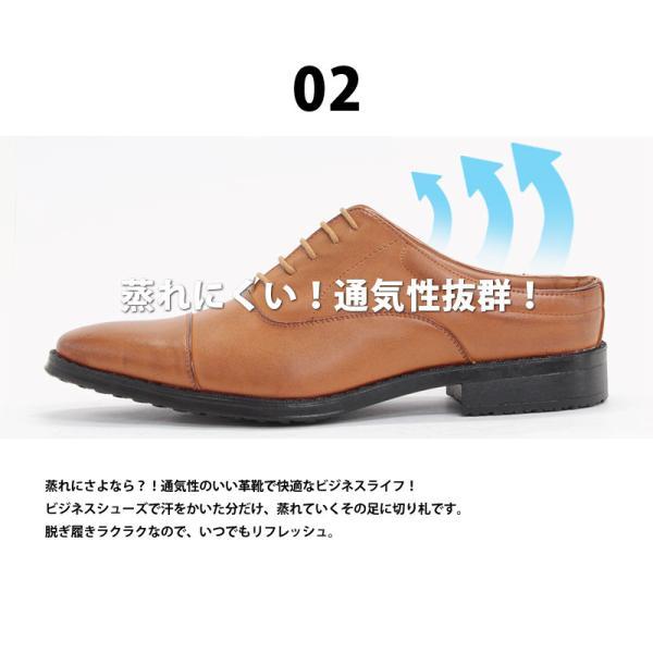 サンダル ビジネスサンダル ビジネスシューズ 防滑 軽量 メンズ 靴 シューズ 対象商品 2足の購入で4000円(税別)|mens-sanei|06