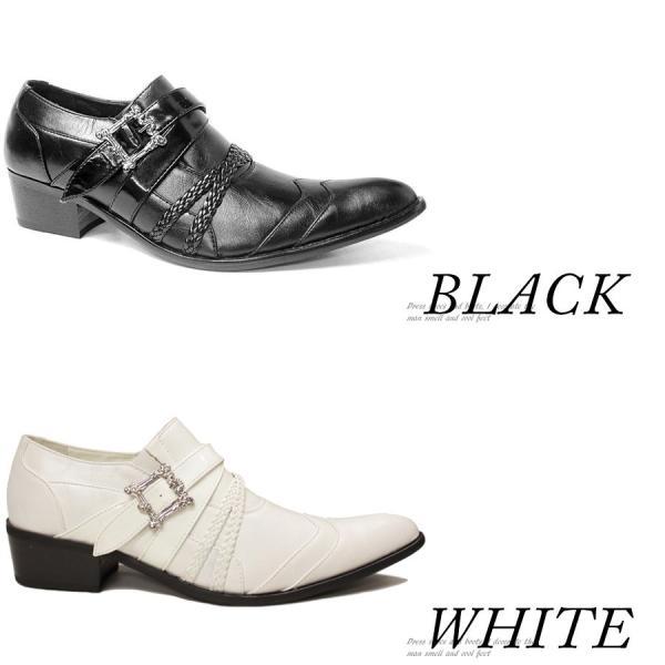 ボアダム 編み込み クロスベルト ポインテッド シューズ お兄系 メンナク系 紳士 靴 パーティー 黒 白 ブラック ホワイト|mens-sanei|02