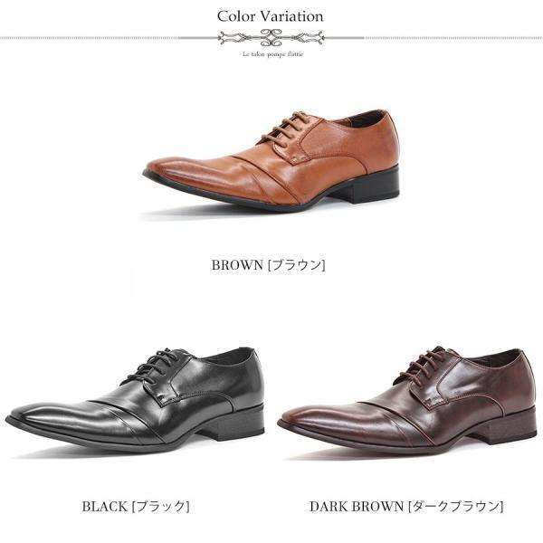 ビジネスシューズ ロングノーズ  BLACK BROWN DARK BROWN メンズ 靴 紳士 フォーマル 革靴 2足セット 4500円(税別)|mens-sanei|02