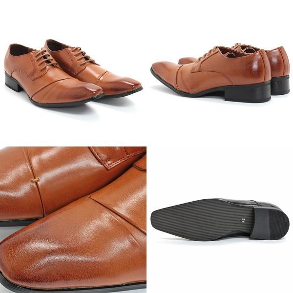 ビジネスシューズ ロングノーズ  BLACK BROWN DARK BROWN メンズ 靴 紳士 フォーマル 革靴 2足セット 4500円(税別)|mens-sanei|03