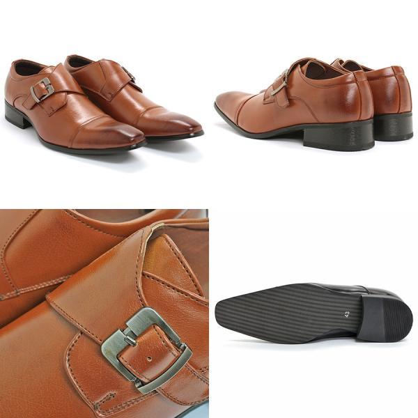 ビジネスシューズ ロングノーズ モンクストラップ ストレートチップ メンズ 靴 紳士 2足セット 4500円(税別)|mens-sanei|03