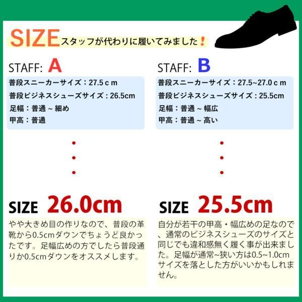 ビジネスシューズ ロングノーズ モンクストラップ ストレートチップ メンズ 靴 紳士 2足セット 4500円(税別)|mens-sanei|04