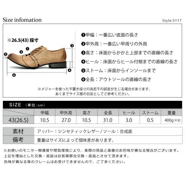 バブーシュ かかとが踏める スムース メンズ 靴 カジュアル シューズ レザー 短靴 革靴 デデス|mens-sanei|05