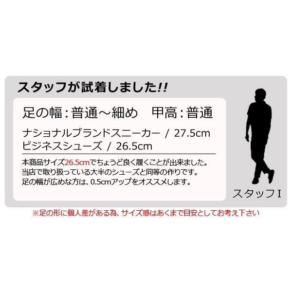 バブーシュ かかとが踏める スムース メンズ 靴 カジュアル シューズ レザー 短靴 革靴 デデス|mens-sanei|06