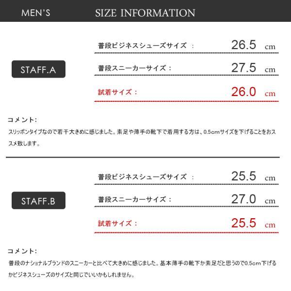 メッシュスリッポン バイカラー シューズ メンズ 靴 エスパドリーユ ジュート レディース ユニセックス 対象商品2足の購入で6000円(税別) mens-sanei 05