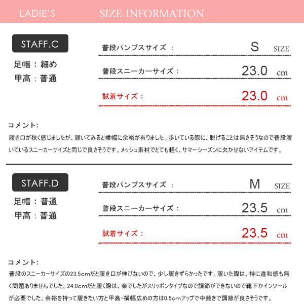 メッシュスリッポン バイカラー シューズ メンズ 靴 エスパドリーユ ジュート レディース ユニセックス 対象商品2足の購入で6000円(税別) mens-sanei 06