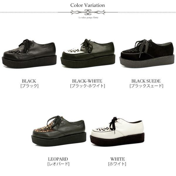 ラバーソール 厚底 メンズ シューズ 靴 対象商品2足の購入で8000円(税別)|mens-sanei|02
