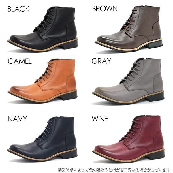 プレーン トゥ 7 アイレット サイドジップ ブーツ デデス 6色展開 スマート 大人靴 メンズ 靴 カジュアル シューズ レザー ショートブーツ 2足8000円セット対象|mens-sanei|02