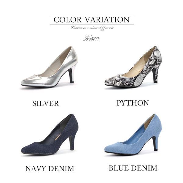 パンプス レディース スウェード ヒール 8cmヒール 婦人 靴 シューズ 対象商品2足の購入で3600円(税別)