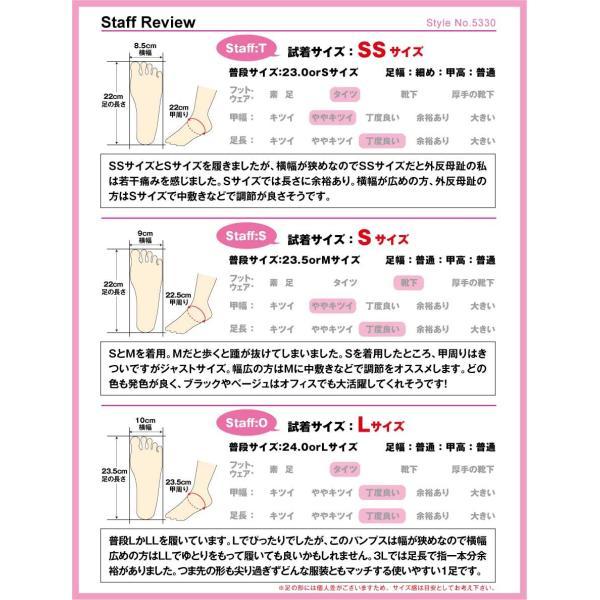 対象品2足で3600円 リバティードール レディース  ヒール パンプス 9色展開 レディース 婦人 靴 HEEL PUMPS|mens-sanei|04