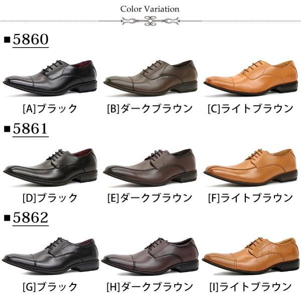 ビジネスシューズ 革靴 メンズ 日本製天然皮革 2足セット 対象商品2足の購入で8000円(税別) 外羽根 スワールモカ ダブルモンクストラップ スリッポン ローファー|mens-sanei|02