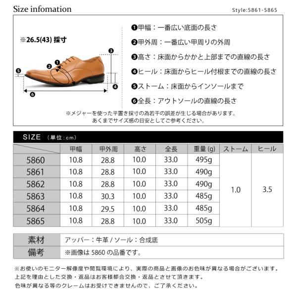 ビジネスシューズ 革靴 メンズ 日本製天然皮革 2足セット 対象商品2足の購入で8000円(税別) 外羽根 スワールモカ ダブルモンクストラップ スリッポン ローファー|mens-sanei|06