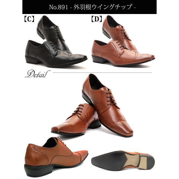 ビジネスシューズ 内羽根 外羽根 ウイングチップ モンクストラップ スリッポン 紳士 靴  革靴 シューズ 福袋 2足選んで5000円|mens-sanei|04