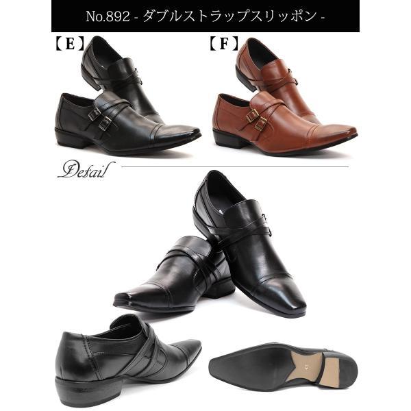 ビジネスシューズ 内羽根 外羽根 ウイングチップ モンクストラップ スリッポン 紳士 靴  革靴 シューズ 福袋 2足選んで5000円|mens-sanei|05