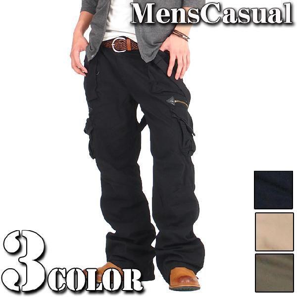 カーゴパンツ メンズ ワイドパンツ カーゴパンツ 2WAY ロールアップ|menscasual