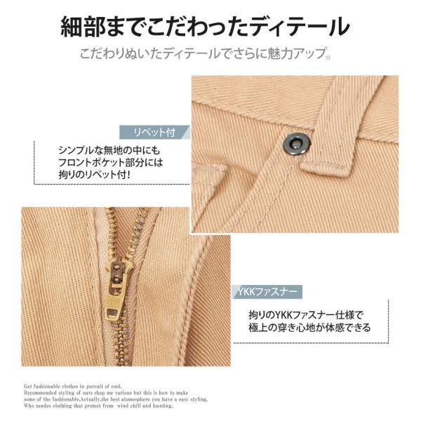 スキニーパンツ メンズ チノパン スリム ストレッチ メンズ ボトムス カジュアルパンツ 白 黒 カラーパンツ メンズファッション 伸縮 クライミングパンツ|menscasual|16